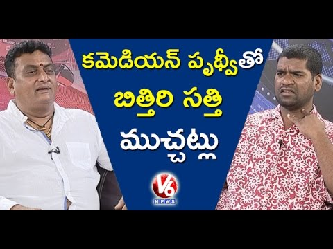 Bithiri Sathi Funny Chit Chat With Comedian Pruthviraj Balireddy | Weekend Teenmaar Special | V6News