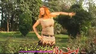 Sahar Khan - Stargo Ke Nashay Garzaom