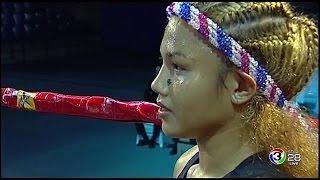 มหกรรมมวยหญิงชิงแชมป์โลกล่าสุด 1/3 28 มกราคม 2560 Women's Muaythai World Championships 2017
