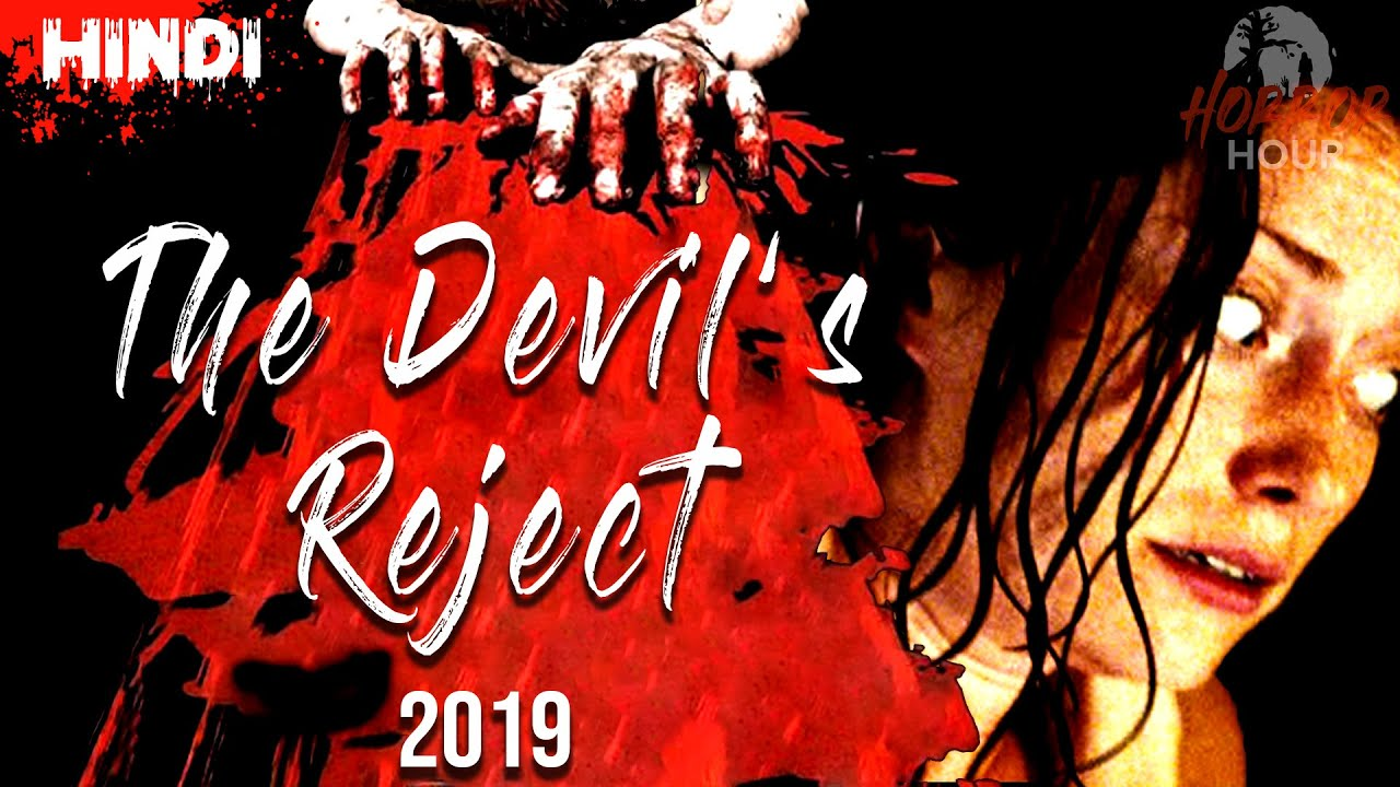 The Devil's Rejects Full Movie Explained | Horror Hour