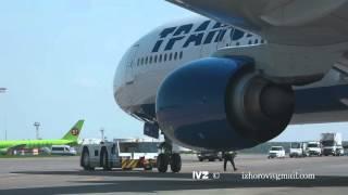 видео Ethiopian Airlines меняет Шереметьево на Домодедово