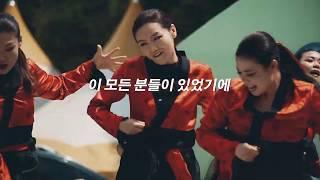 제10회 양평 용문산 …