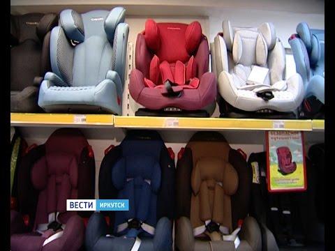 С 1 января на заднем сиденье детей с 7 лет можно возить без автокресла, Вести-Иркутск