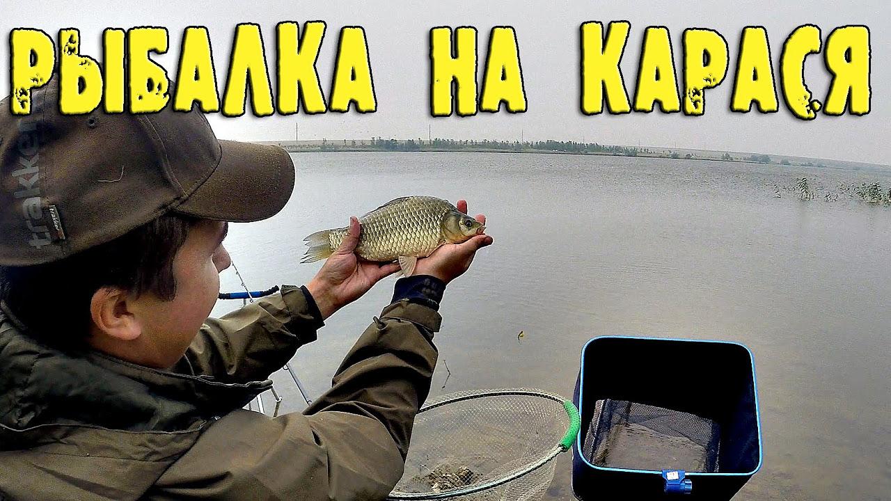 песни про зимнюю рыбалку скачать mp3 бесплатно
