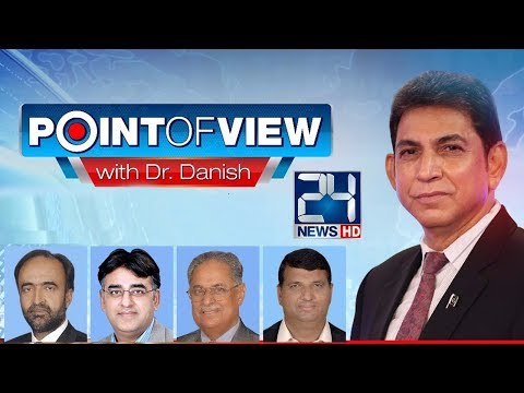 Early election and current issues | Point of View |  31 October 2017 | 24 News HD