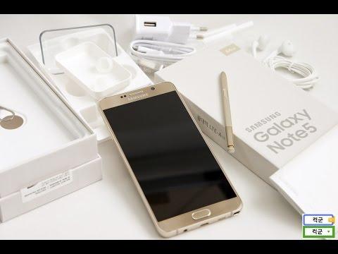 갤럭시 노트5 개봉기 골드 플레티넘 64GB, Galaxy Note5 Unboxing