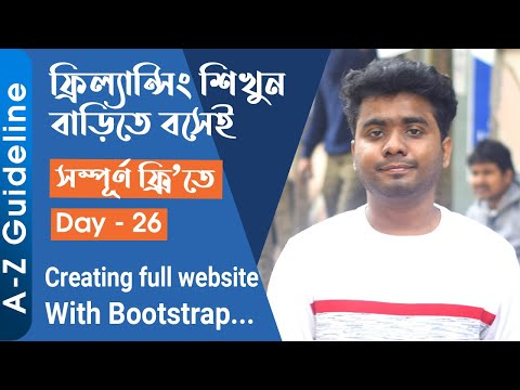 Day - 26 || Creating Full Website With Bootstrap