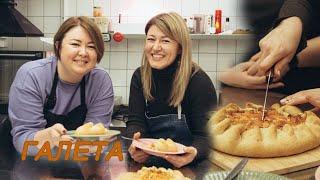 Готовим галету с кукурузой томатами и сыром по рецепту Маши Ким Lera the Cakes