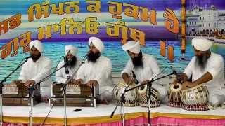Duniya Hushiar Bedaar - Bhai Surdeep Singh (Una Sahib Wale)