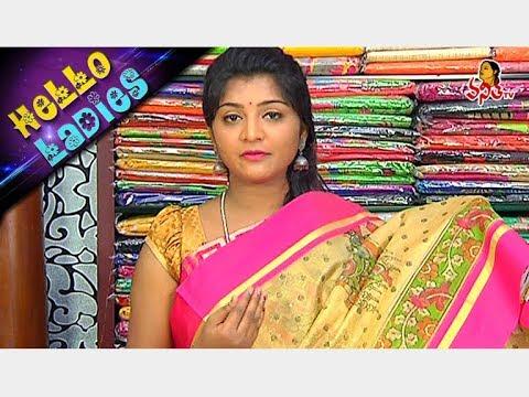 Latest Collections of Banarasi Raw Silk and Manipuri Kota Sarees    Hello Ladies    Vanitha TV