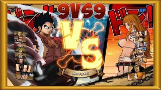 One Piece Burning Blood | 2 Players Gameplay - 9 VS 9 | ALL RANDOM #47