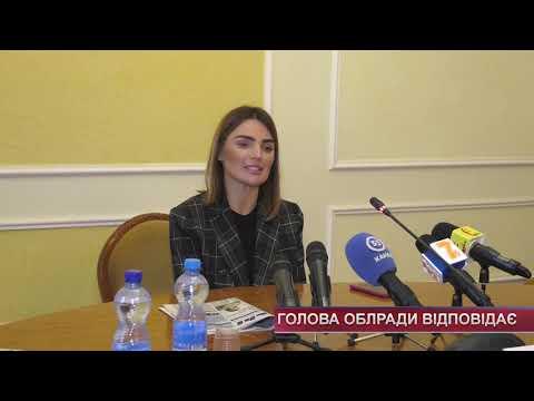Телеканал Ексклюзив: Голова обласної ради Віолета Лабазюк зустрілась із журналістами