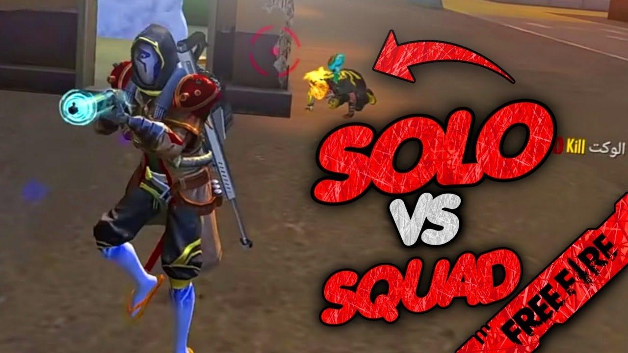 2B Gamer Solo Vs Squad Live Congo For 100K  CM KM MM