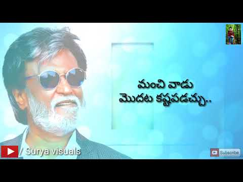 Rajinikanth basha dialogue Telugu WhatsApp status video ❤ Surya visuals