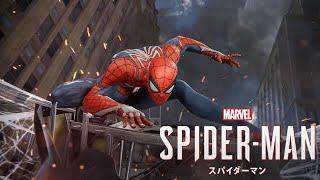 【スパイダーマン】Mavel's Spider-Man New Game+(難易度ULTIMATE )で再プレイ#4【PS4】