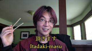 Useful Japanese Phrases for Tourists