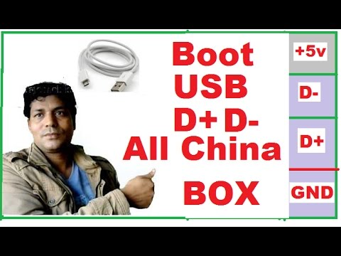 Dp Dm Rx Tx Boot Quot Usb Data Cable Quot In Miracle Box Quot All