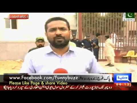 Karachi Airport Terror Attack: Full Report. 9th June 2014