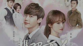 Video Jade Lover 翡翠恋人 [Coming soon Chinese drama 2017] download MP3, 3GP, MP4, WEBM, AVI, FLV Juli 2018