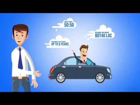 Dhaka Bank Car Loan