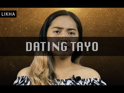 dating tayo lyrics spoken words