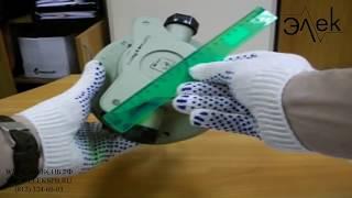 Судовой светильник СС-328 обзор, конструкция, устройство. Купить СС328
