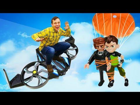 Классные игры мальчикам. Помоги спасти Бен10! Игровые наборы Playmobil Фильм.