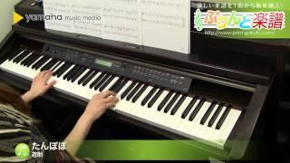 使用した楽譜はコチラ http://www.print-gakufu.com/score/detail/68342...