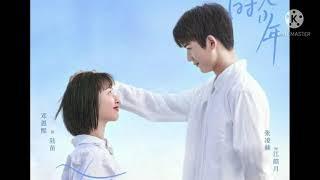 胡夏(Hu Xia)-時光少年(Shi Guang Shao Nian)(Flourish In Time)Ost.我和我的時光少年 Aka Flourish In Time(With Lyrics)