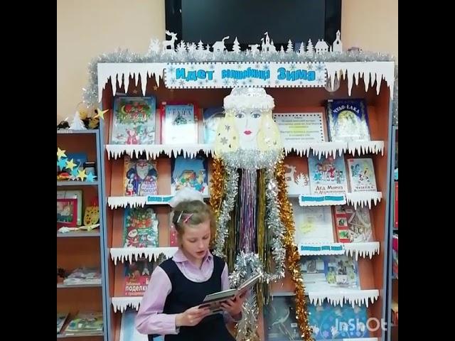 Изображение предпросмотра прочтения – КсенияПолощенкова читает произведение «Цветик-семицветик.» В.П.Катаева