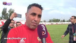 المدير التقني للمنتخب الليبي..منتخبنا جاهز للفوز على المنتخب المغربي في النصف النهائي