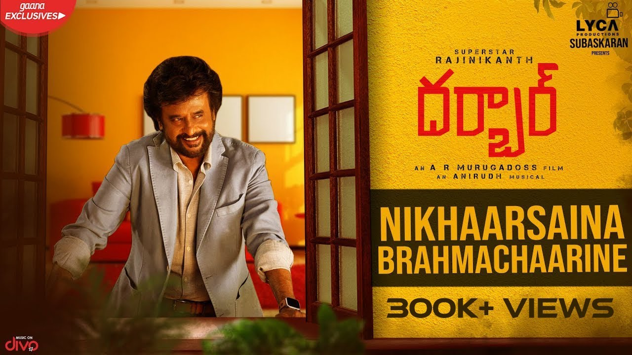 Newz-DARBAR (Telugu) - Nikhaarsaina Brahmachaarine (Lyric Video)