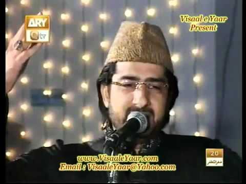 Download Bilal Mardan @ Tasleem Sabri (Ya Muhammad Esi Izat )