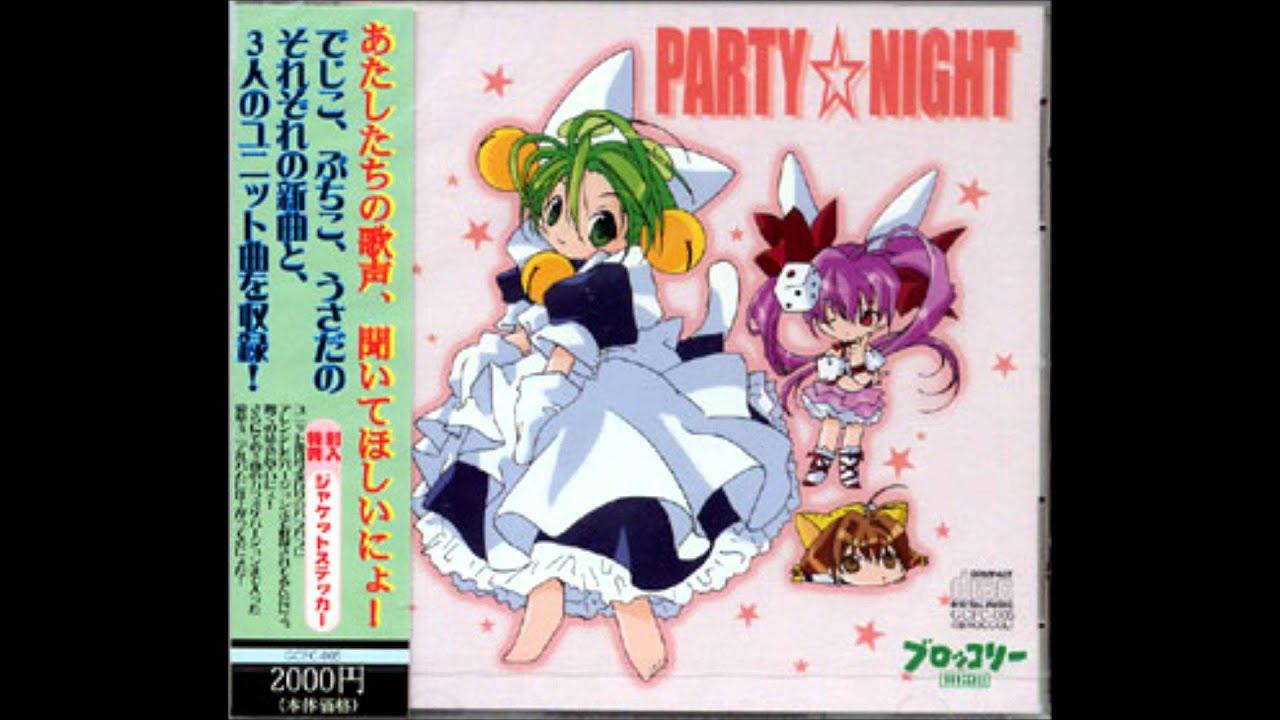Download Di Gi Charat / PARTY☆NIGHT (2002 Original Ver.)