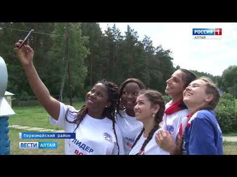 В МЛДД «Алтай» начинается смена-2019