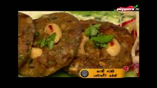Stir Fry 19-08-2018 | Food Show | Peppers TV