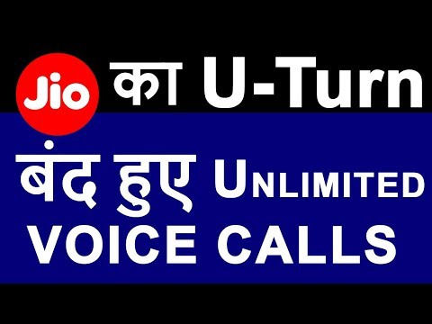 Thumbnail: Reliance JIO Limits 300 Minutes FUP on Voice Calls for Some Users | Jio 4G Terms & Conditions