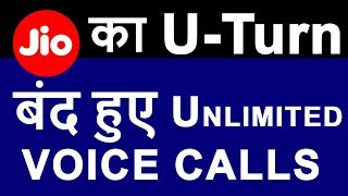 Reliance JIO Limits 300 Minutes FUP on Voice Calls for Some Users   Jio 4G Terms & Conditions