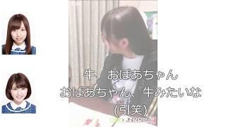 乃木坂46 新内眞衣のオールナイトニッポン0(ZERO) 2017/02/22 #048 新内...