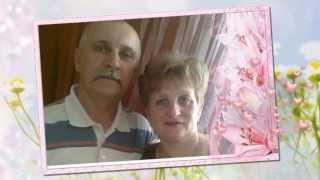 Поздравление родителям на годовщину свадьбы. Жемчужная свадьба. Слайд-шоу