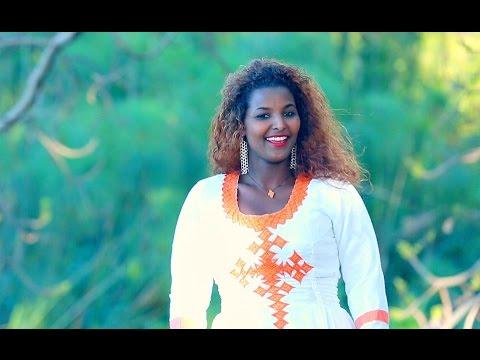 Emebet Firew - Embualele | እምቧለሌ - New Ethiopian Music 2017 (Official Video)