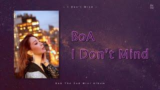 【韓繁中字】BoA (보아) - I Don't Mind