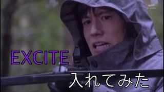 日曜ワイドの檀黎斗神にEXCITE入れてみた 岩永徹也 検索動画 20
