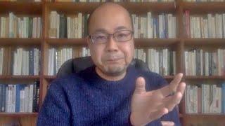 【ダイジェスト】井手英策氏:コロナ危機を日本のセーフティネットを張り替える機会に
