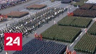 Смотреть видео На Красной площади прошла генеральная репетиция парада - Россия 24 онлайн