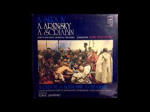 Alexander Scriabin ed. Alexander Gauk : Symphonic Poem in D minor (1896-97)