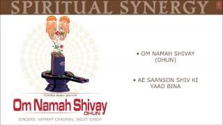 Om Namah Shivay Dhun, Shiv Bhajan By Hemant Chauhan, Jagjit Singh Full Audio Songs Juke Box