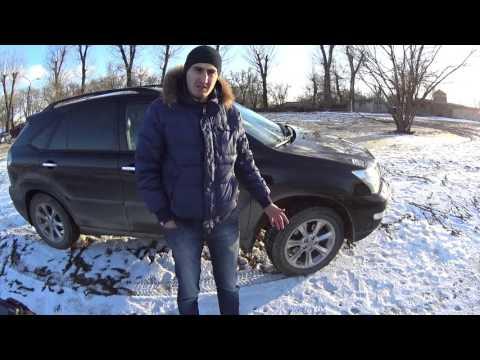 Lexus RX 350 обзор и мнение после почти 3 лет владения машиной. Ростов. Блог