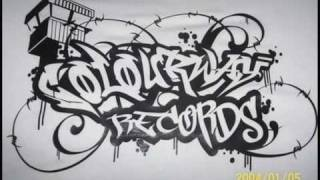 Colourway Records - Everything I See Thumbnail