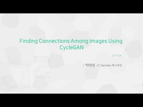 Finding connections among images using CycleGAN